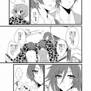 堀清:肉食彼女(仮)