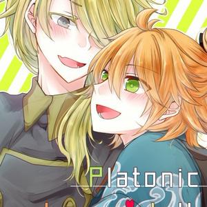 浦獅子:Platonic lovers' talk
