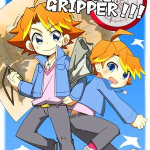 Compass Gripper !!!