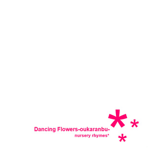 Dancing Flowers-oukaranbu-