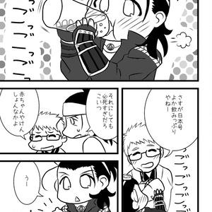 レプリカ号といっしょ!