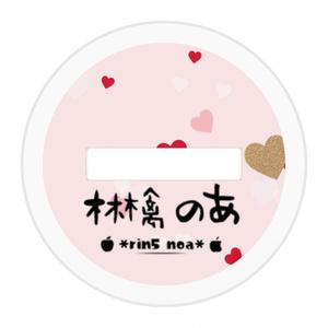 ぷち林檎のあふぃぎゅあ