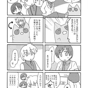 俺☆得こらぼれ~しょん!