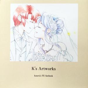 k's Artworks(FEイラスト集)