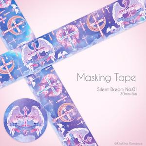 マスキングテープ[Silent Dream No.01]