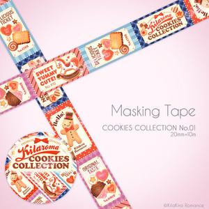 マスキングテープ[COOKIES COLLECTION No.01]