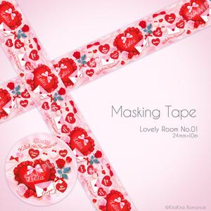 マスキングテープ[Lovely Room No.01](シルキーホワイト×レッド)