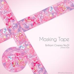 マスキングテープ[Brilliant Cinema No.01](カクテルピンク)