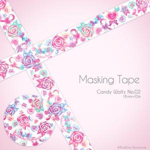マスキングテープ[Candy Waltz No.02](ミルクホワイト×キャンディハーツ)