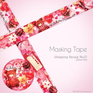 マスキングテープ[Wrapping Recipe No.01]