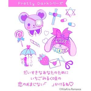 マスキングテープ[Pretty Dark]