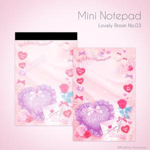 メモ帳[Lovely Room No.03](ピンク×ラベンダー)