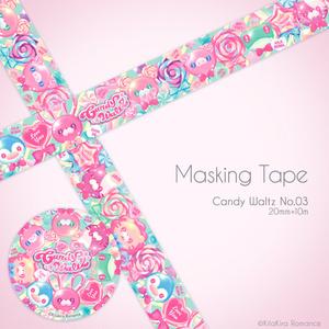マスキングテープ[Candy Waltz No.03](ミント×みんななかよし)
