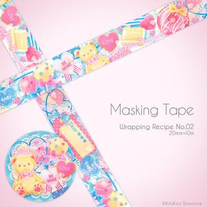 マスキングテープ[Wrapping Recipe No.02](ベビーブルー)