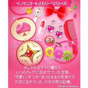 手帳型iPhoneケース[イノセント*メモリー No.01]
