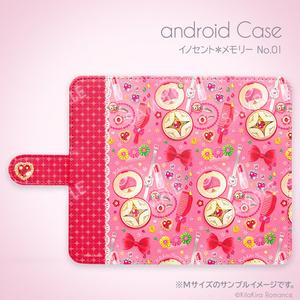 手帳型Androidケース[イノセント*メモリー No.01]