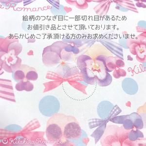 【訳ありお値引き】デザインペーパーSET No.01