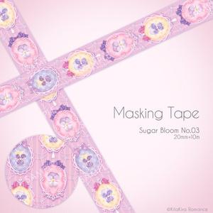 マスキングテープ[Sugar Bloom No.03]
