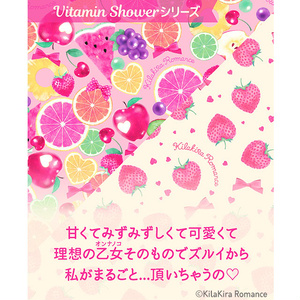 BIGメモ帳[Vitamin Shower No.02]