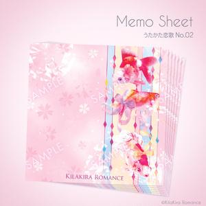 バラメモ用紙[ うたかた恋歌 No.02]