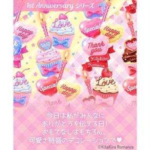 デザインペーパー[1st Anniversary No.02](ギンガム×ストロベリー)