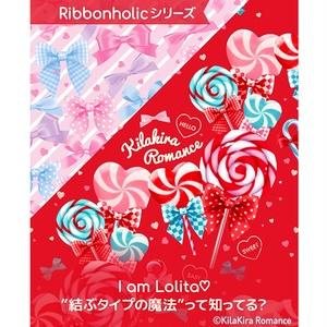 デザインペーパー[Ribbonholic No.03](ピンク×ブルーリボン)