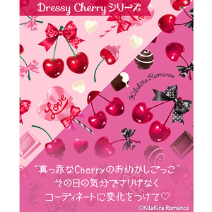 ましかくメモパッド[Dressy Cherry No.02](ピンク×レース)