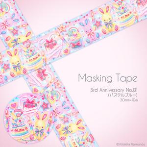 マスキングテープ[3rd Anniversary]