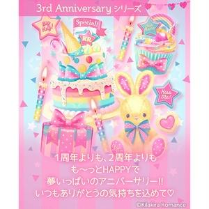 メモSET No.24[3rd Anniversary]