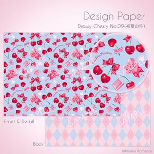 【キラロマ感謝祭2021】デザインペーパーSET No.25[Dressy Cherry]
