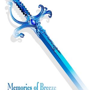 Memories of Breeze No.0 (送料込)