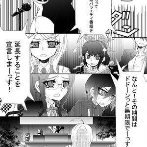 キズナ★マテリアル(天海+夢野)