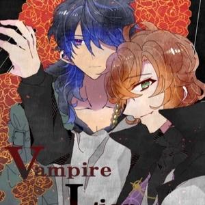Vampire Liar