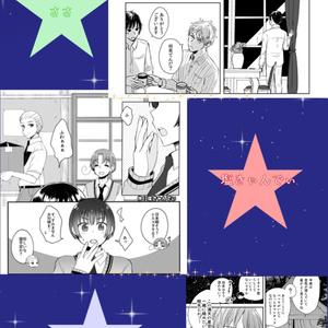 星空シチュエーションアンソロジー「恋は星空とともに」