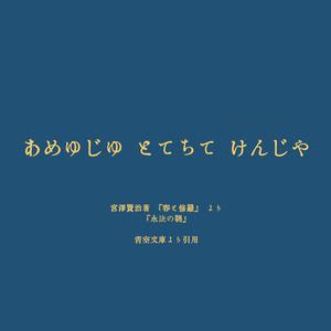 クトゥルフ神話TRPGロスト描写集【140文字の永訣】
