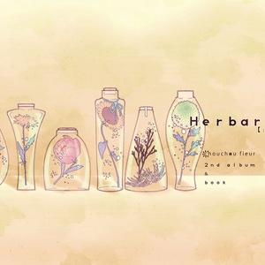 Herbarium【:pale】