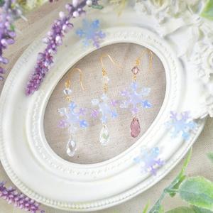 【オリジナル】きらきら雪花の耳飾り