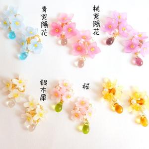 【オリジナル】花雫のイヤリング