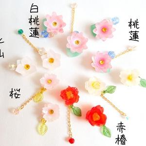 【オリジナル】一輪咲く花の耳飾り