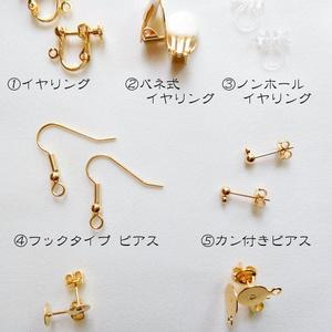 【オリジナル】ひとつぶ鈴蘭の耳飾り