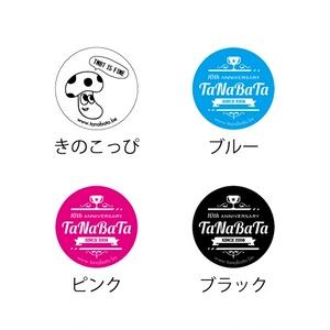 キラキラ缶バッジ(全4種)