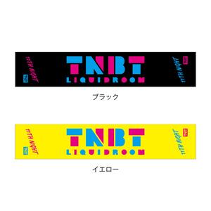 TN11 マフラータオル(全2色)