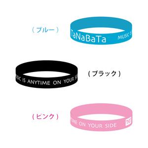 TaNaBaTa シリコンバンド(全3色)