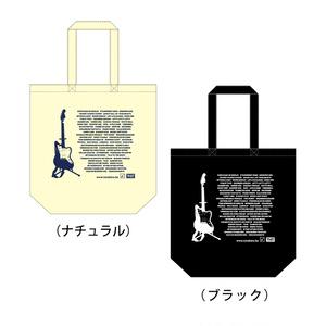 ジャズマスター トートバッグ(全2色)