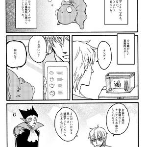 なんでもない日々(にっぴき中心本)