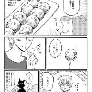 おいしいものを食べに行こう!(にっぴき本)