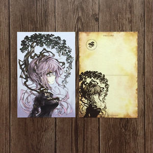 ポストカード「無知の呪縛」