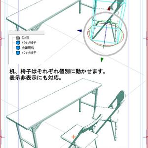 会議机・パイプ椅子セット