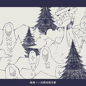 ペン画素材2