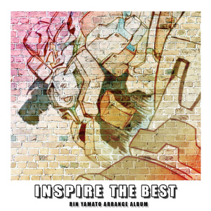 INSPIRE THE BEST